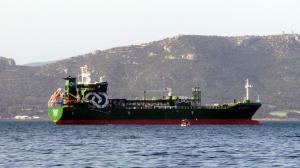Photo of JS LEKVAR ship