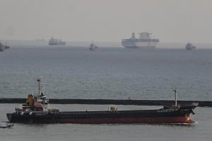 Photo of YONG SHENG VII ship