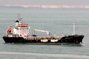 Photo of MARINE LIBERTY ship