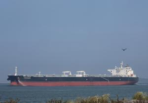 Photo of PSERIMOS ship