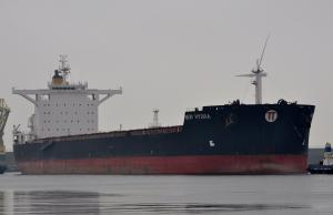 Photo of NEW HYDRA ship