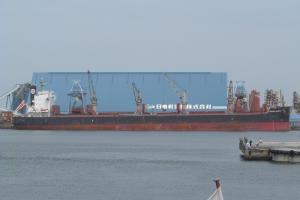 Photo of SAGAR SHAKTI ship