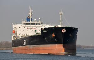 Photo of NAVIGARE PACTOR ship
