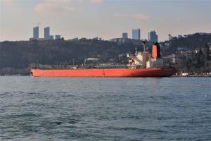 Photo of KAMOME VICTORIA ship