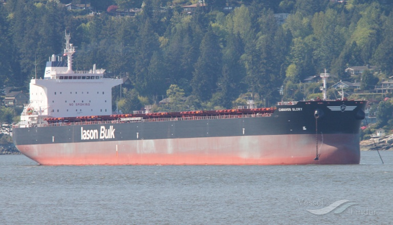 CARAVOS GLORY (MMSI: 538004667) ; Place: Vancouver BC