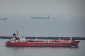 Photo of PING AN YUAN ship
