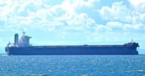 Photo of RS IRON RANGE ship