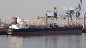 Photo of SEAMATE ship