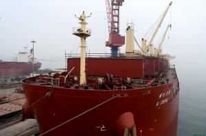 Photo of EM CORAL ship