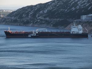 Photo of ASTELLA ship