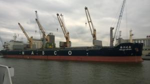 Photo of HEILAN  AROMA ship