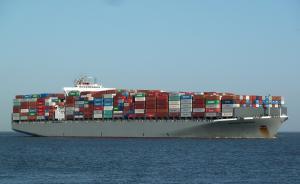 Photo of HELSINKI BRIDGE ship
