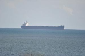 Photo of CHINA PIONEER ship