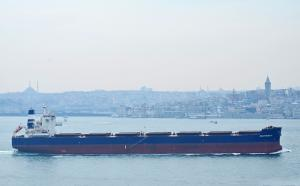 Photo of SEASTRENGTH ship