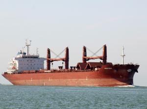 Photo of SEAS 3 ship