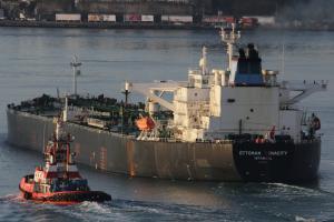 Photo of OTTOMAN TENACITY ship