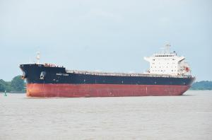 Photo of EGRET OASIS ship