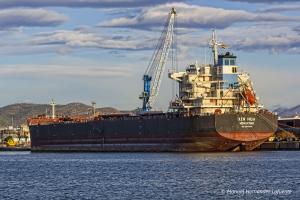 Photo of XIN HUA ship