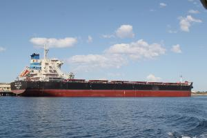 Photo of GREAT OCEAN ship