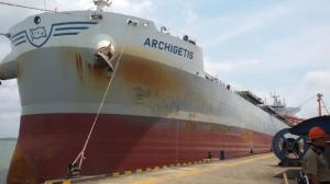 Photo of ONE ENERGY ship