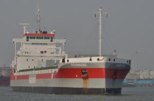 Photo of ROERBORG ship