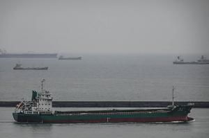 Photo of BAO HONG 9 ship