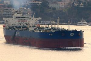 Photo of ATINA ship