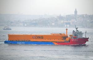 Photo of KOREX SPB NO.1 ship