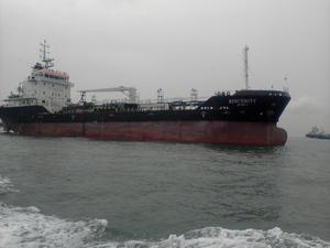 Photo of SINCERITY ship