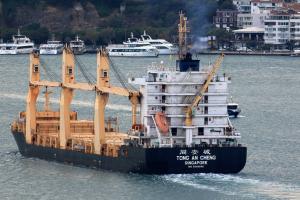 Photo of KOTA BAYU ship