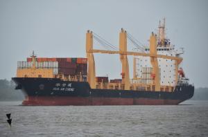 Photo of HUA AN CHENG ship