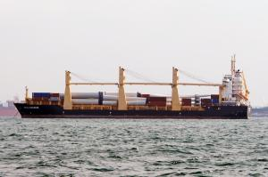 Photo of KOTA BAHAGIA ship