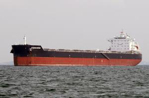 Photo of ZHENG RONG ship