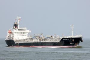 Photo of ORIENTAL LOTUS ship