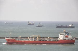 Photo of STELLAR WISTERIA ship