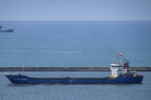 DYNAMIC OCEAN 01CH (IMO 9594262) Photo