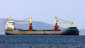 Photo of VECTIS EAGLE ship