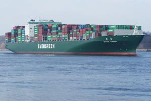 Photo of EVER LIBRA ship