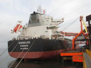 Photo of ZHENG HUI ship