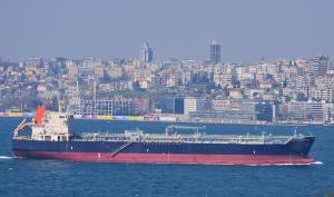 Photo of HOUYOSHI EXPRESS II ship
