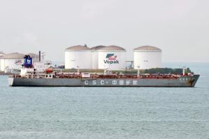 Photo of CHANG HANG BI YU ship