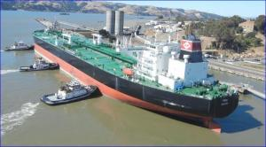 Photo of FRIO ship