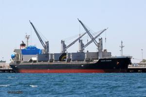 Photo of ASAHI OCEAN ship