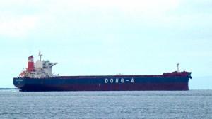 Photo of PARTNERSHIP ship