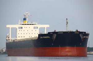 Photo of CMB POMEROL ship
