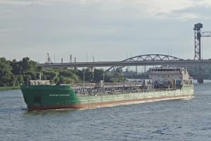 Photo of MEKHANIK PANTELEEV ship