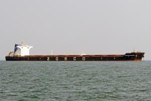 Photo of CDBL IVY ship