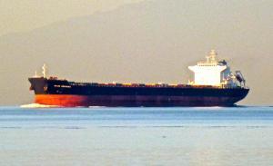 Photo of IOLCOS CONFIDENCE ship