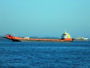 Photo of CIPTA JAYA HARAPAN 9 ship