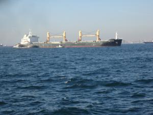 Photo of LMZ PHOEBE ship